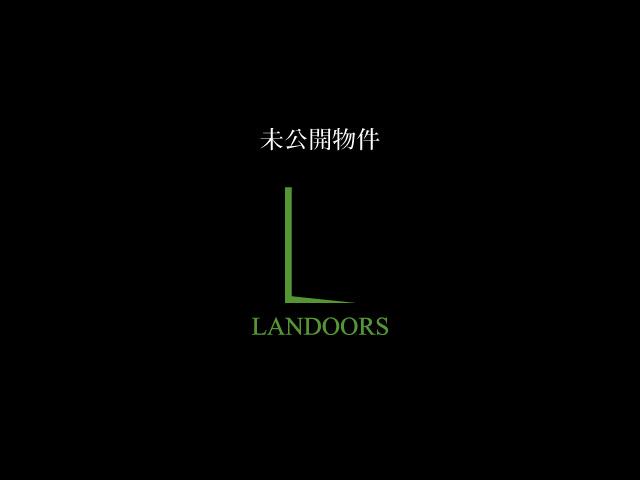 名古屋市千種区の土地情報①