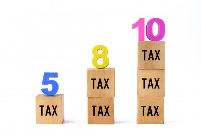 平成31年度税制改正大綱の要点