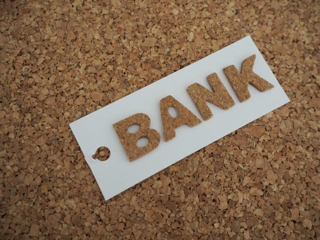 ネット銀行の住宅ローンってどうですか?