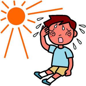 猛暑・熱中症に注意!