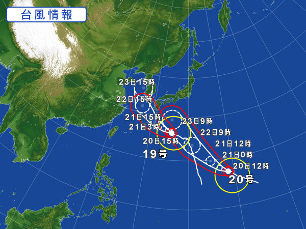 またまた接近中ですね、、今度はツイン台風
