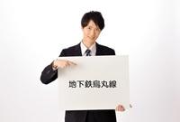 京都に転勤・異動になったら・・・どこに住む?