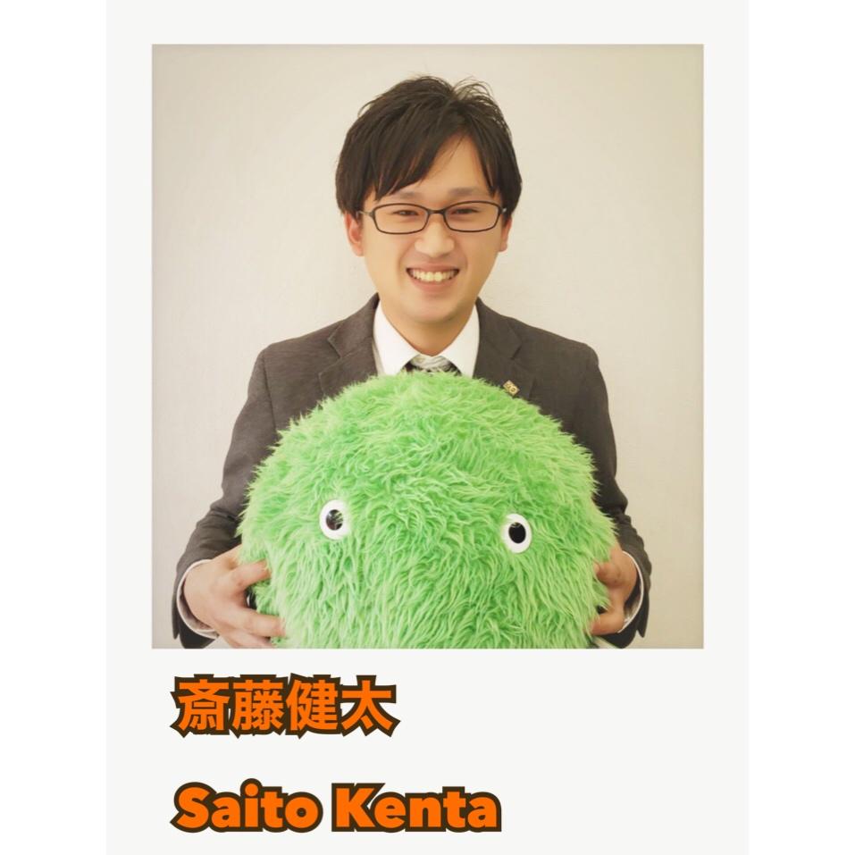 斎藤 健太 Saito, Kenta
