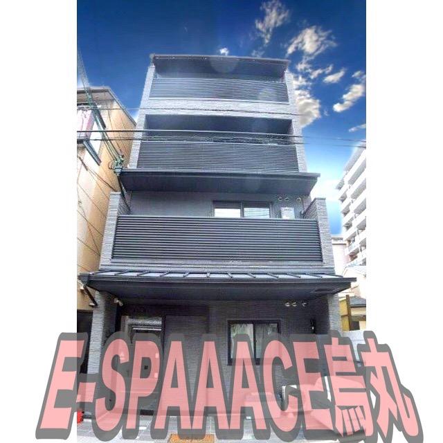 E-SPAAACE烏丸