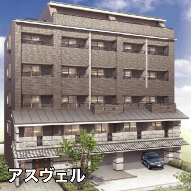 ▼アスヴェルマンション(地図から検索)京都分譲賃貸マンション