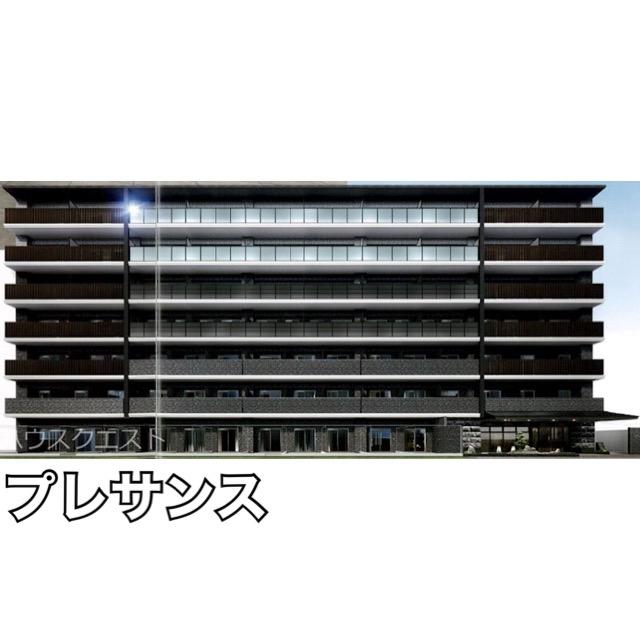 ▼プレサンスマンション(地図から検索)京都分譲賃貸マンション