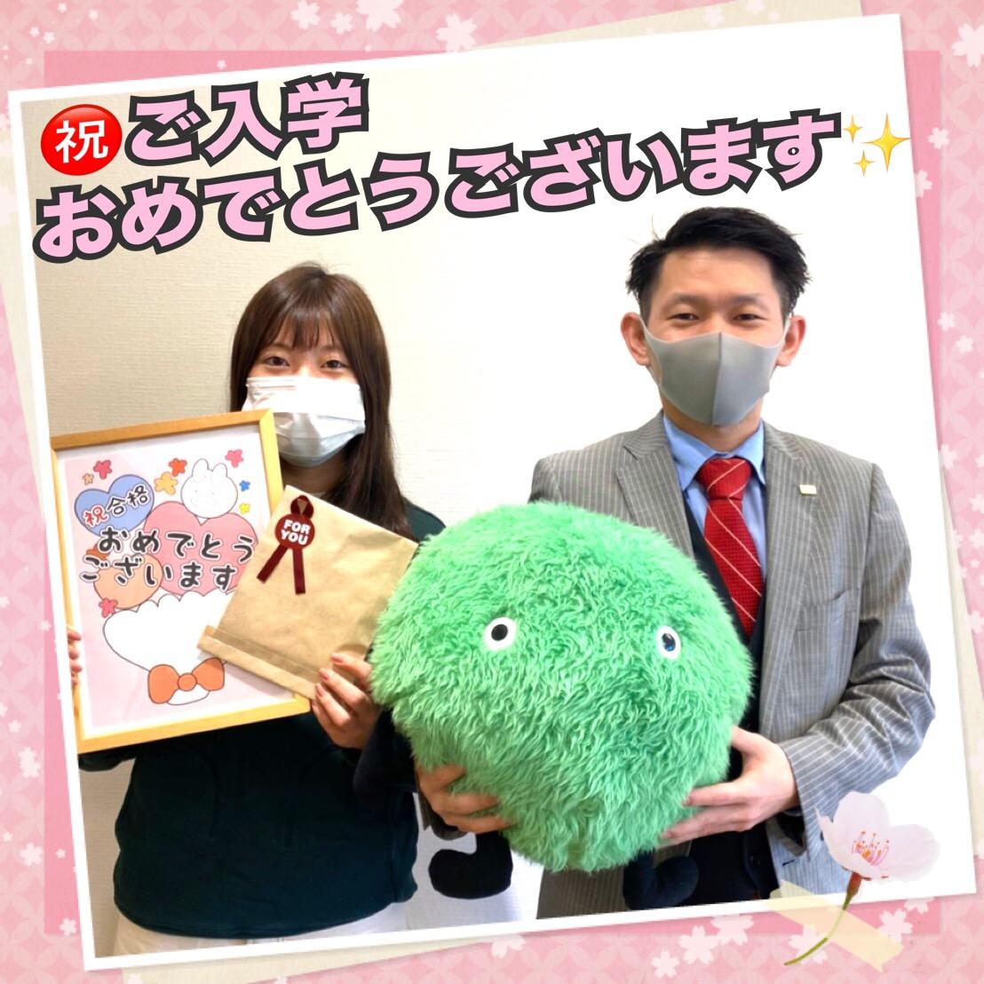 キャンペーン(ご入学おめでとうございます!!)