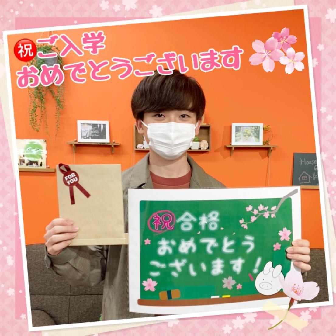 キャンペーン(ご入学おめでとうございます)