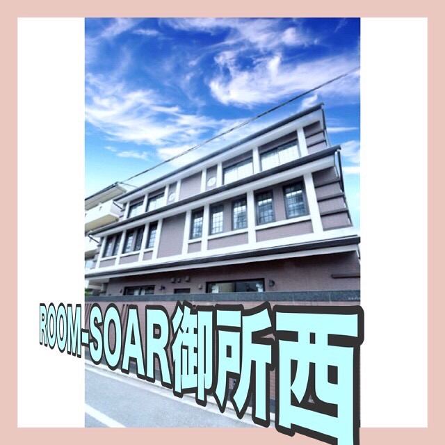 ROOM-SOAR御所西(デザイナーズマンション)