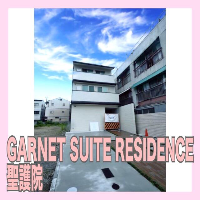 GARNET SUITE RESIDENCE 聖護院(新築)