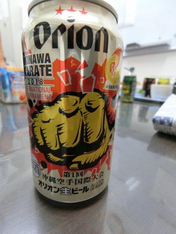 沖縄からの暑中見舞い
