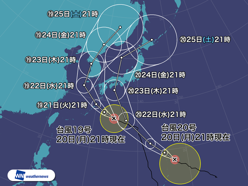 台風20号!!