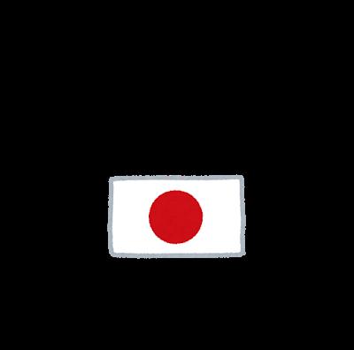 〜東京2020 オリンピック開催まであと1年!〜茨城にもオリンピックがやってくる!