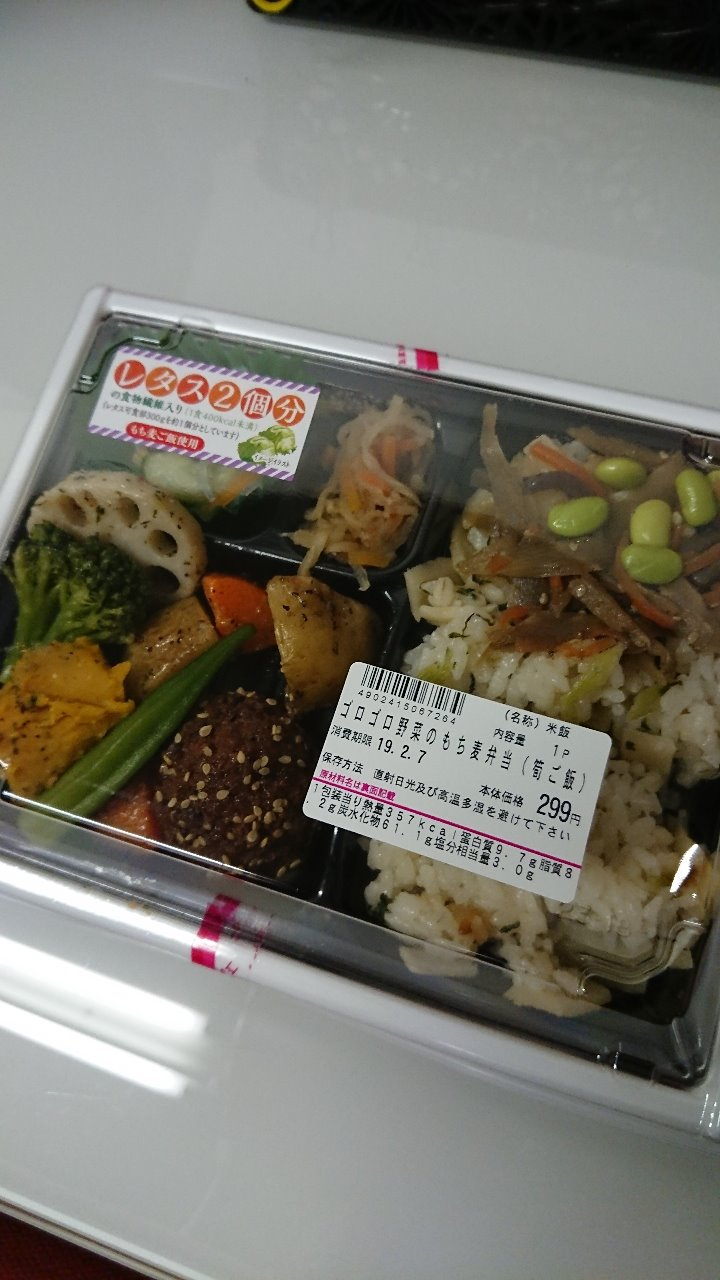 お昼ごはん(^^)