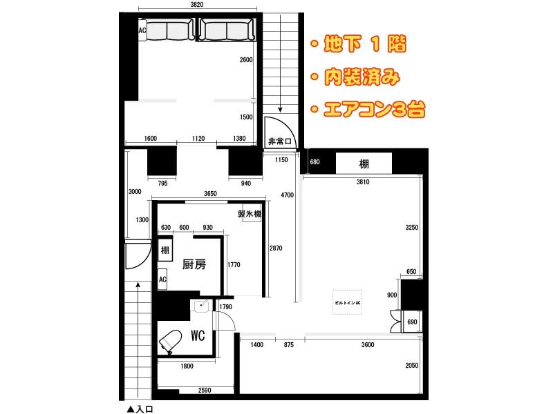 テナント募集★地下1階の広々空間!