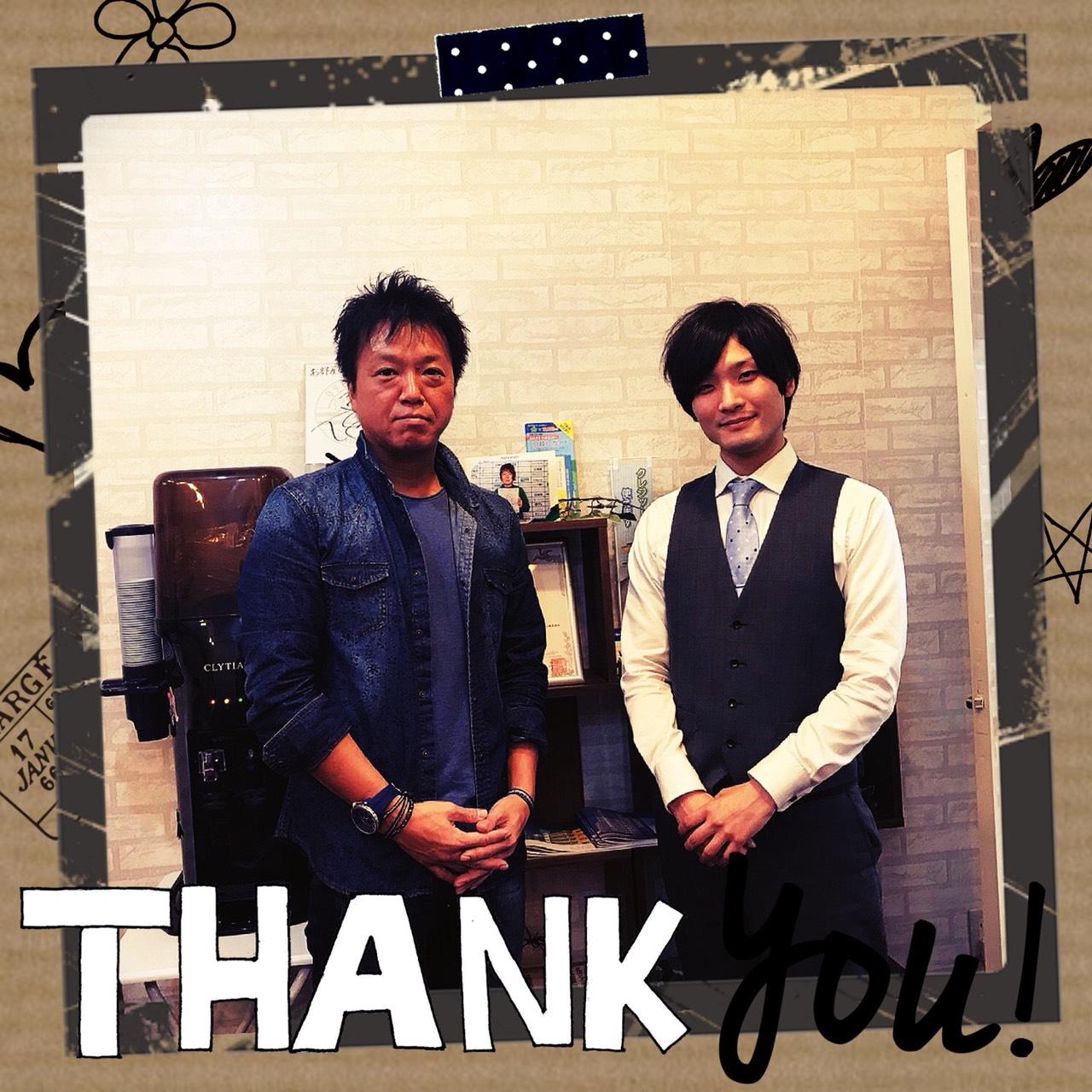 お客様に感謝(*'ω' *)