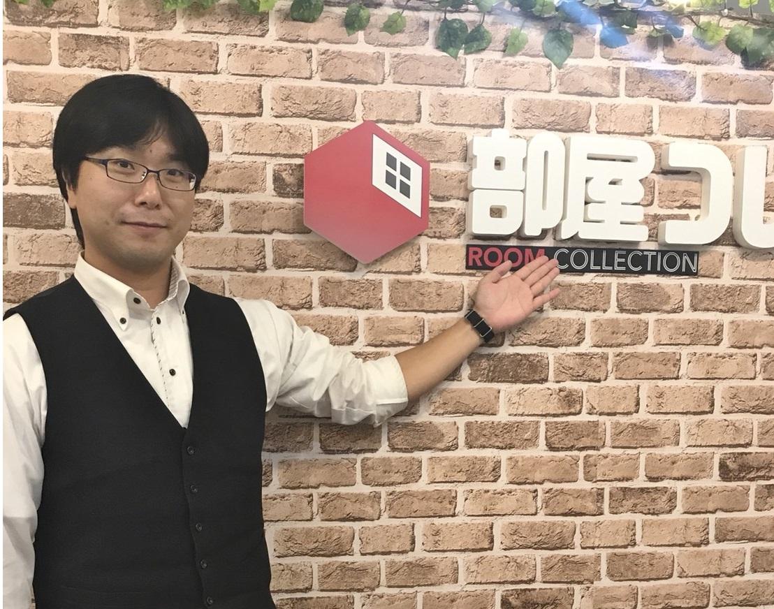 スタッフ紹介 中山 裕広