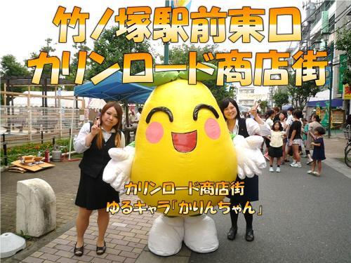 【足立区竹の塚】足立区竹ノ塚駅徒歩9分!!整形売地