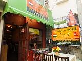 インド料理「Jaya大井町本店」
