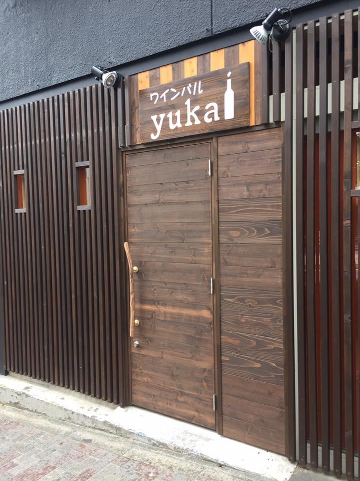 YUKAIさんのランチ@ランチ始まりました♫