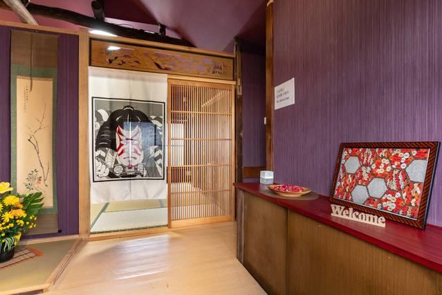 Japanese Kabuki House,ServiceApartment