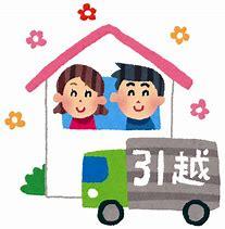 ◆引越し時のご近所さんへの挨拶のポイント