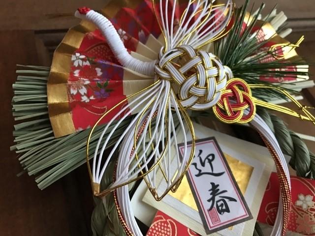お正月の飾り付けの由来を心得、マイホームで新年を迎えましょう!