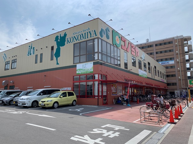 <茨木市 中津町> おなじみスーパー コノミヤの茨木店