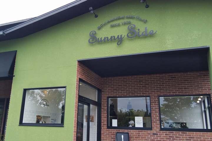 <高槻市岡本町> 今城塚古墳公園のお隣にある 人気のパン屋さん「Sunny Side」