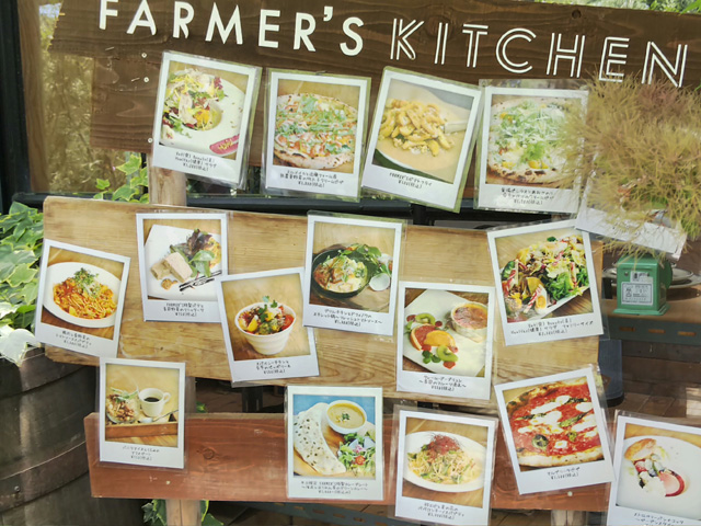 <茨木市佐保> FARMER'S  KITCHEN