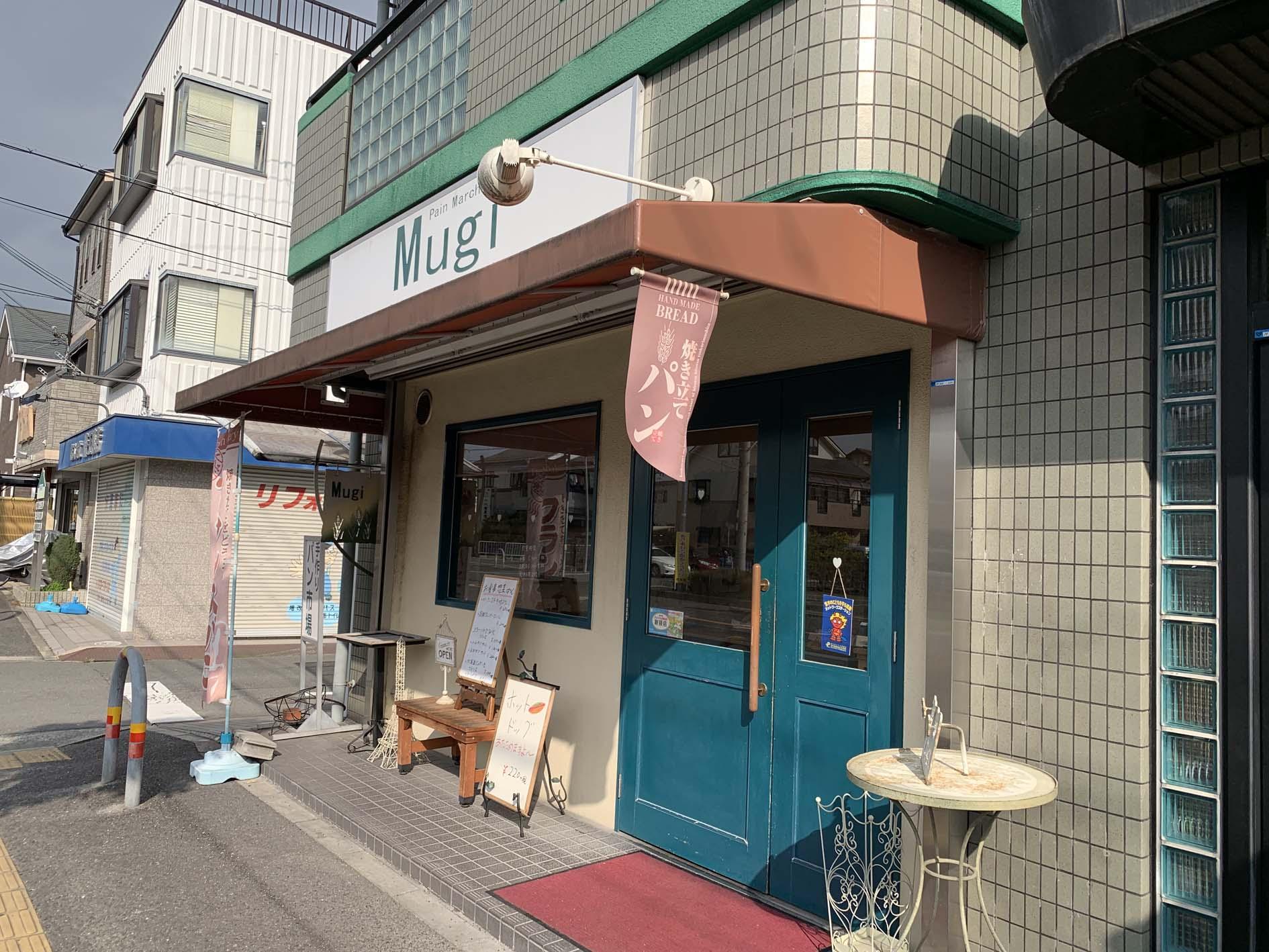 <茨木市大同町> Mugi