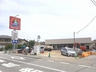 『おっ母さん食品館』の跡地に『くすりの福太郎』が♪