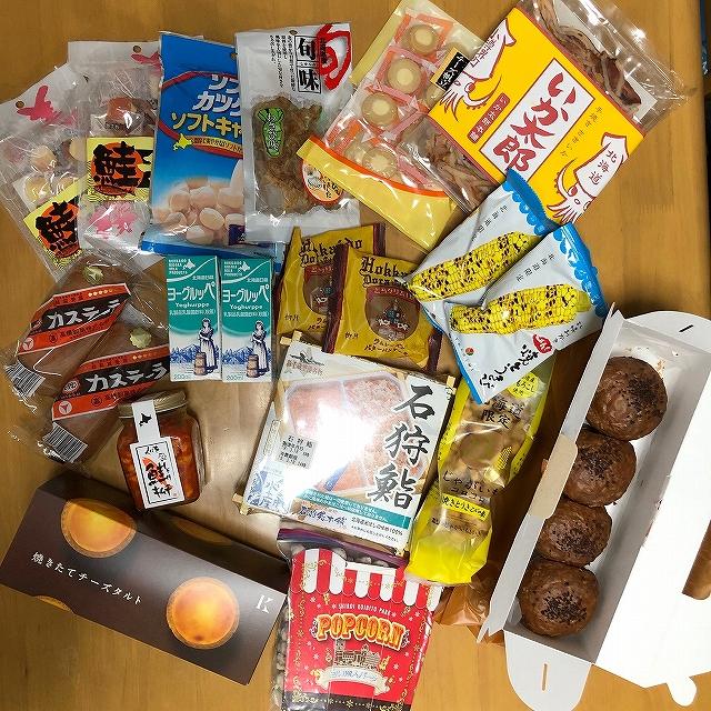北海道土産☆