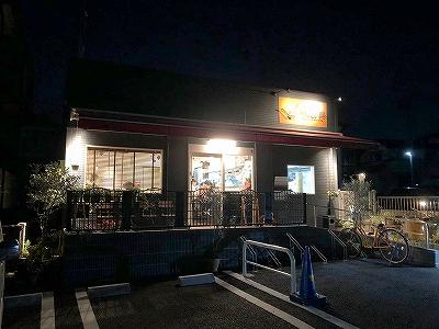 グルメレポート part8☆小籠包 真-CHINA DINING SHIN-(柏市中原)