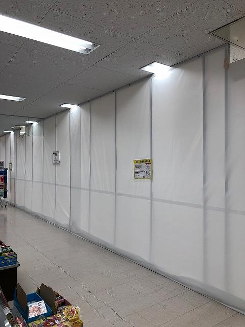 ライフ増尾店内のトーカイ跡地に『Can★Do(キャンドゥ)』がオープン予定!?