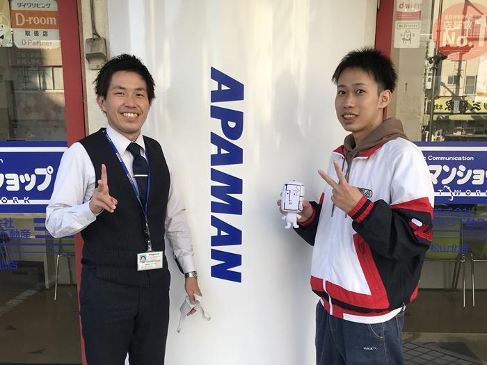 【お客様の声】松山北店「明るく親身な受け答え」