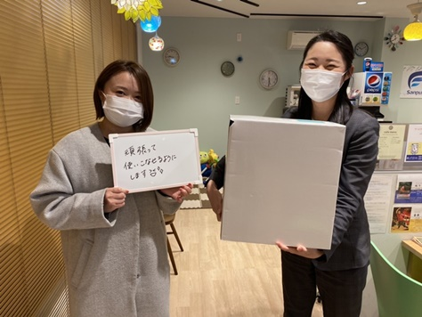 三福50周年キャンペーン当選者様へ賞品をお渡ししました!