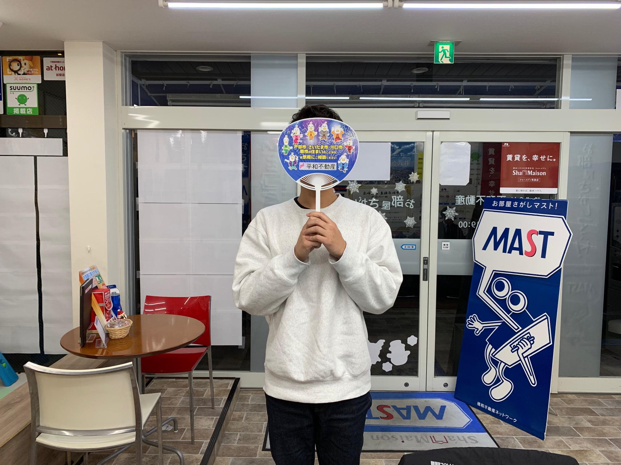 【お客様の声】MAST平和不動産東浦和店