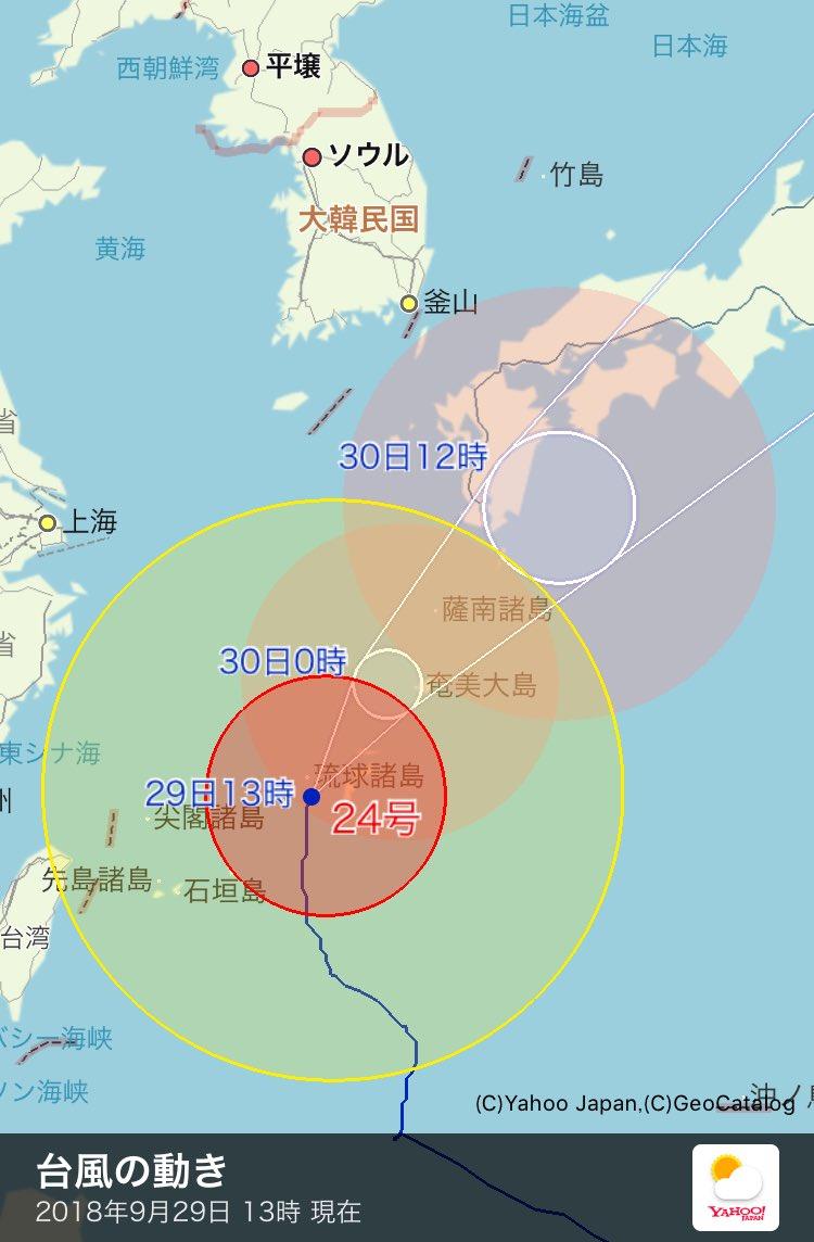 台風24号・・・