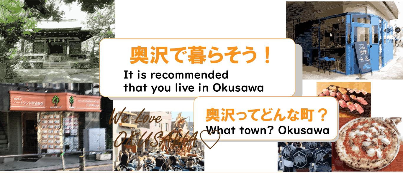 What town? Okusawa