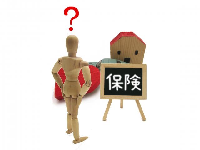 マンション購入時に入るべき火災保険の選び方
