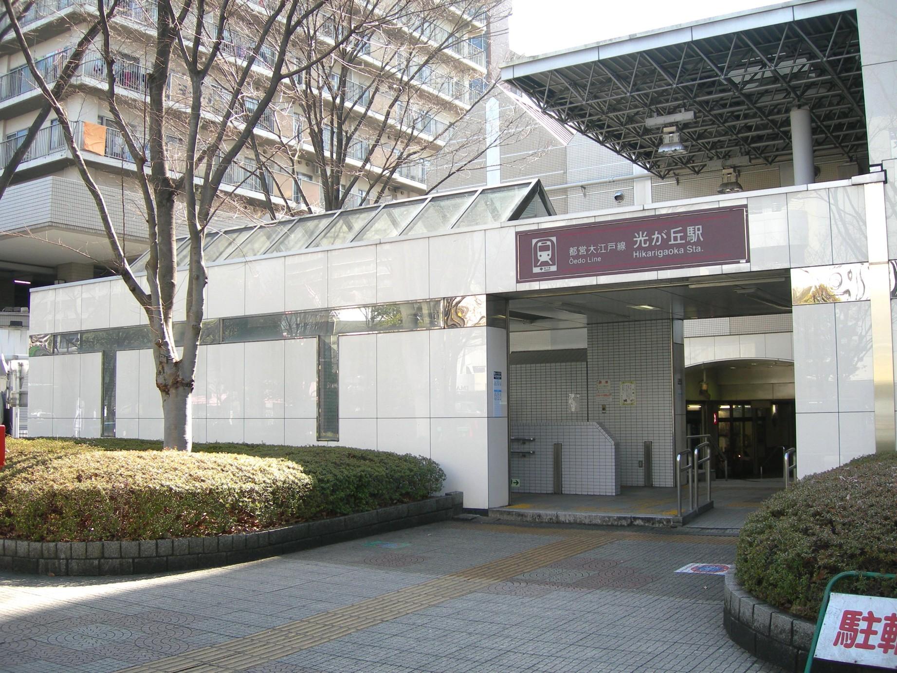 駅紹介シリーズ~光が丘駅