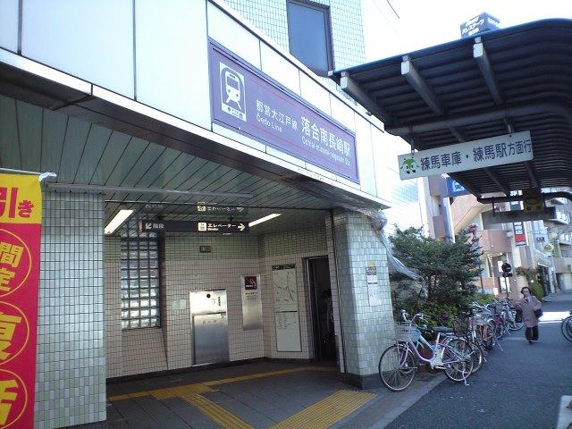 駅紹介シリーズ~落合南長崎駅
