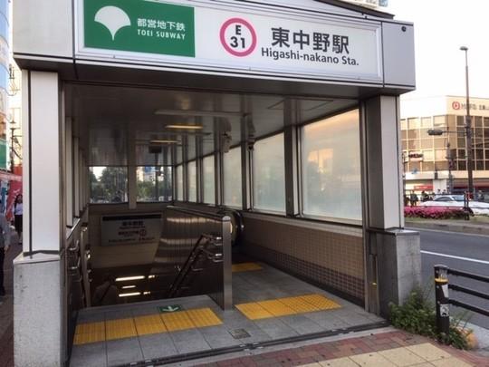 駅紹介シリーズ~東中野駅