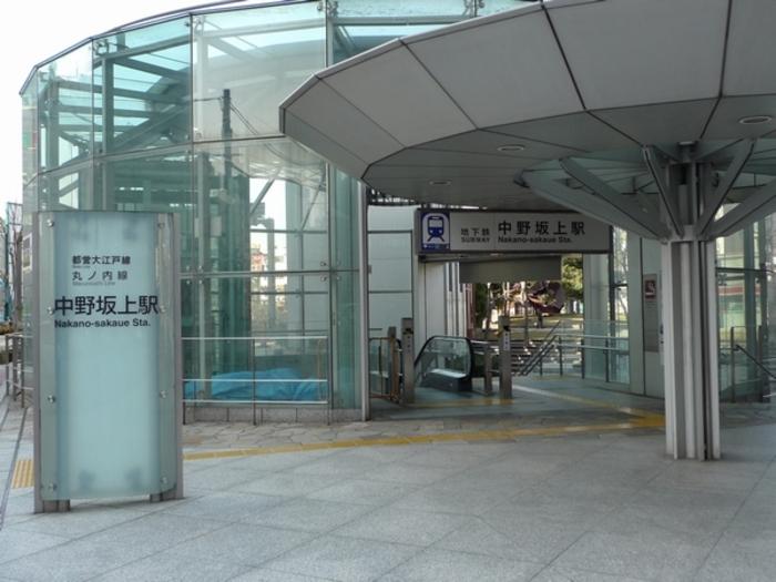 駅紹介シリーズ~中野坂上駅