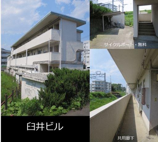 【臼井ビル203】シングルタイプ/1DK/賃料41,000円
