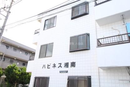【ハピネス湘南203】ファミリータイプ/3DK/賃72,000円