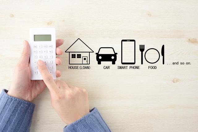 新型コロナの影響で住宅ローン相談件数が増えている?