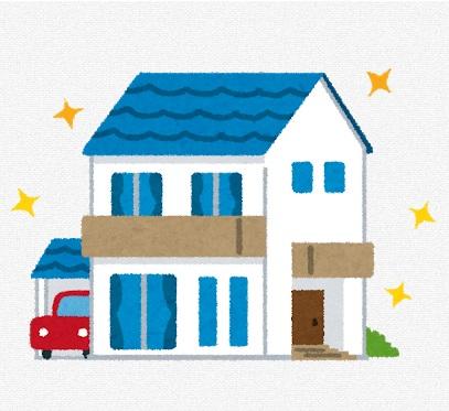 〇住宅購入の基礎知識:住宅購入時にかかる費用について