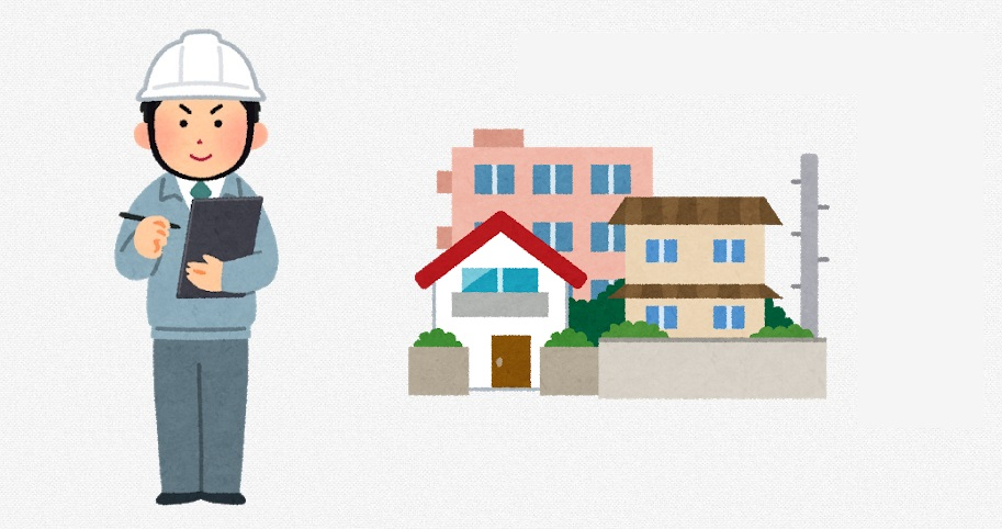 〇住宅購入の基礎知識:「住宅診断」利用していますか?